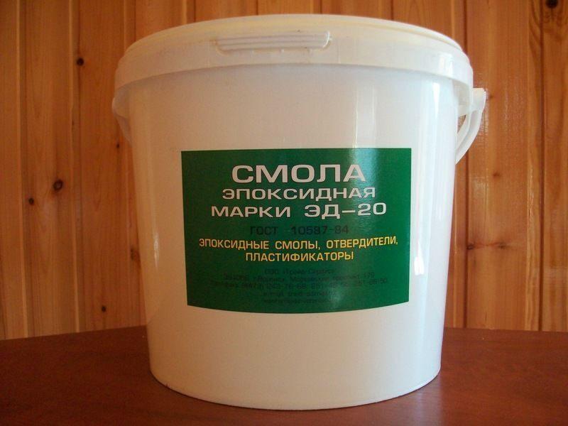 Купить мастика эпоксидно каменно угольная форум кордон мастика отзывы
